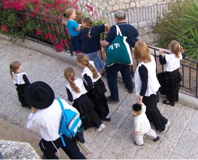 Религиозная еврейская семья