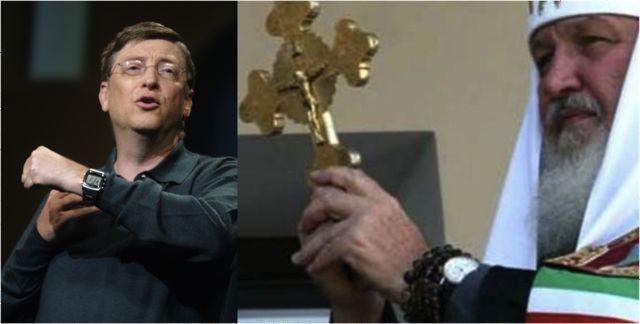 Часы патриарха кирилла фото