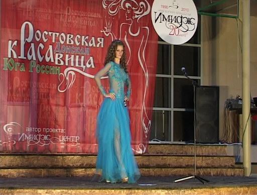 Женщины юга России