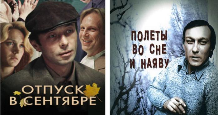 Советские фильмы про 70 годы